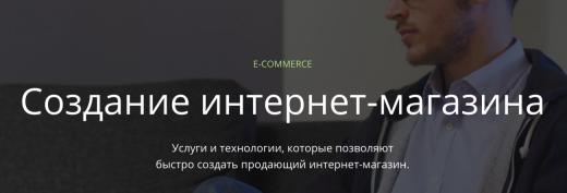 Сайт Имидж