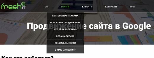 Digital-агенство Fresh IT