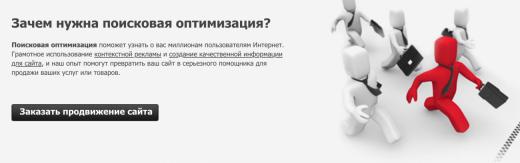 Varko.UA
