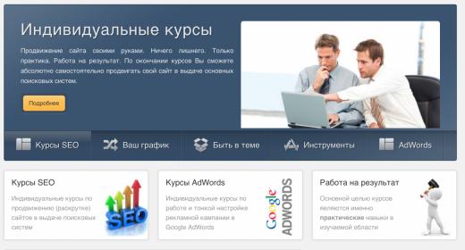 """ИП """"Игорь Арсенкин"""""""