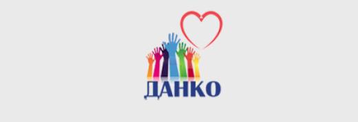 Учебный центр «ДАНКО»