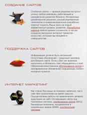 Первая Украинская Студия