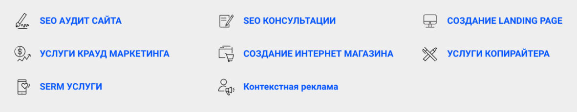 SeoLife